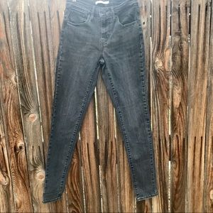 NWOT Gray High Waisted Levi's